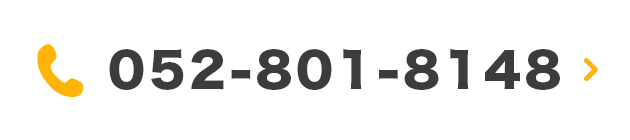 052-801-8148