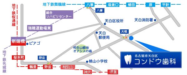公共交通機関のアクセス方法 詳細
